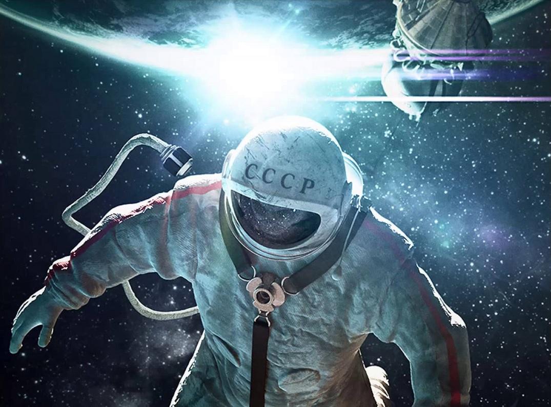 Nerdos en el Espacio: Conexión N°4 - Radio Cantilo